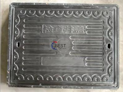 BMC Sewer Cover 600x800mm Pedestrian Place